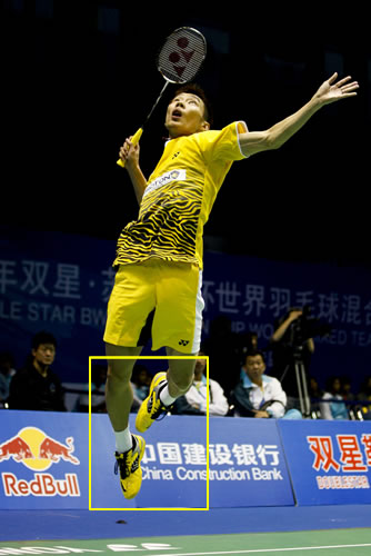 Two Times All England Champion and No. 1 World Rank singles badminton player, Lee Chong Wei, using Yonex SHB-92MX Yellow badminton shoes