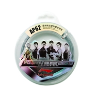 Li-Ning Accupower 62 Silver ( AP62 / AXJE012 / 10 meter / 33 feet / 0.62mm ) Badminton String