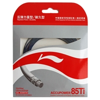 Li-Ning Accupower 85 Titanium Blue ( AP85Ti / AXJD050 / 10 meter / 33 feet / 0.66mm ) Badminton String