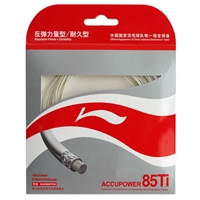 Li-Ning Accupower 85 Titanium White ( AP85Ti / AXJD050 / 10 meter / 33 feet / 0.66mm ) Badminton String